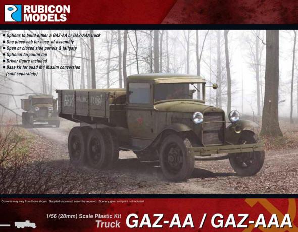 Photo of GAZ-AA / GAZ-AAA (RU-280063)