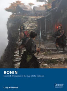 Photo of Ronin (BP1378)