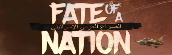 Team Yankee - Fate of a Nation