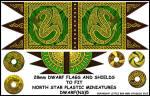 Photo of Dwarf Flag and Shields (DWARF(NS)5)