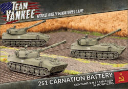 Photo of 2S1 Carnation 122mm SP Howitzer (x3) (TSBX07)